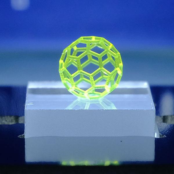 UpNano_Technology_Bio_printing_2